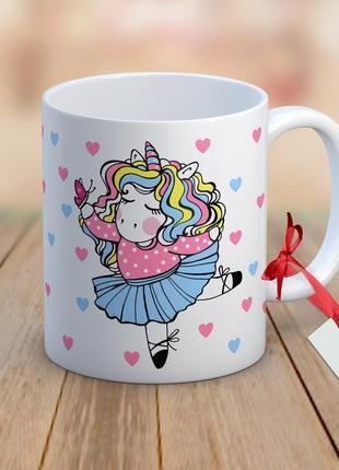 """Дизайнерская чашка """"Единорог балерина"""""""