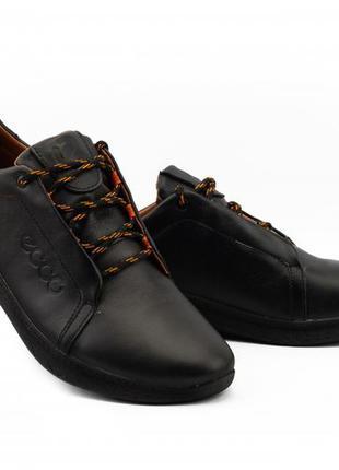 Мужские кожаные кроссовки ! кроссовки мужские !натуральная кожа!