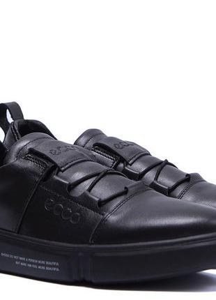 Мужские кожаные кроссовки, мужские кожаные кроссовки