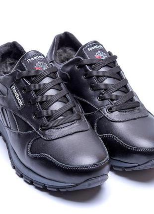 Мужские кожаные кроссовки reebok classic black кроссовки мужские
