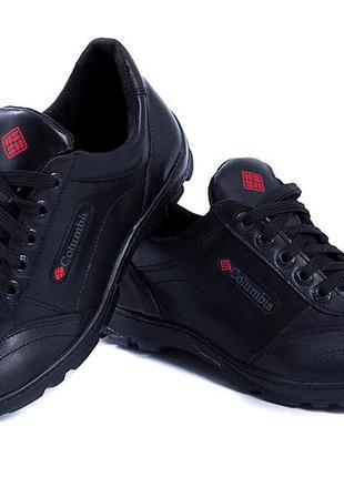 Распродажа мужские кожаные кроссовки кроссовки мужские недорого