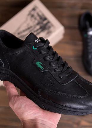 Кожаные мужские кроссовки, стильные мужские кроссовки
