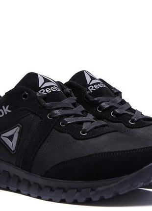 Кожаные мужские кроссовки стильные мужские кроссовки