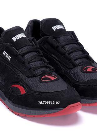 Мужские кожаные кроссовки puma red star мужские кожаные кроссовки