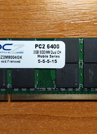 2 Gb DDR2 OCZ PC2-6400 800MHz CL5 РЕДКАЯ !
