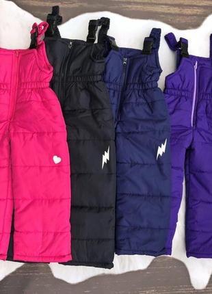 Полукомбинезон зимние штаны 86-104 для мальчиков и девочек