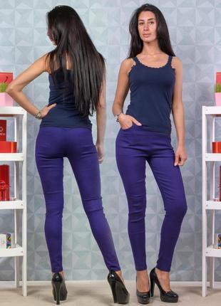 Женские джинсы-стрейч с карманами