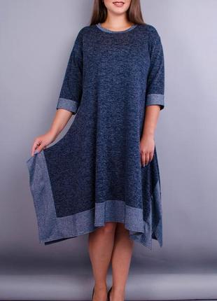 Размеры 50-64! платье ангора мила синий, большой размер!