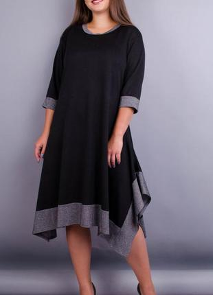Размеры 50-64! платье ангора мила черный, большой размер!