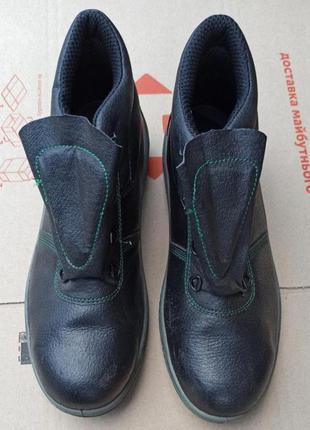 Ботинки ( з металевим носком )