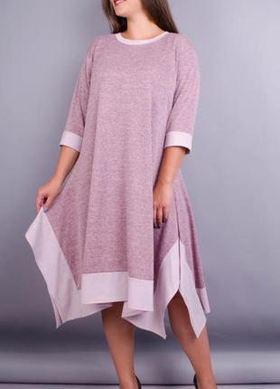 Размеры 50-64! платье ангора мила пудра, большой размер!