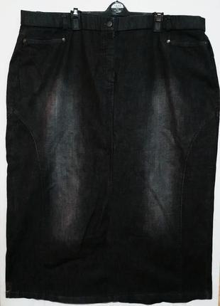 Длинная джинсовая юбка на красивые формы