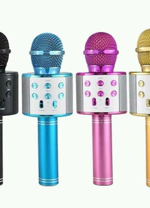 Микрофон блютуз