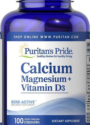 Капсулы Puritan's Pride с кальцием, магнием и витамином D-100