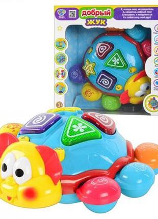Детская Игра 7013