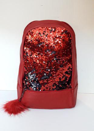 Яркий рюкзак с пайетками.