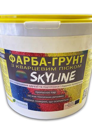 КРАСКА-ГРУНТ Skyline с кварцевым песком 10л (14 кг)