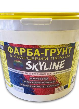 КРАСКА-ГРУНТ Skyline с кварцевым песком 3л (4,2 кг)
