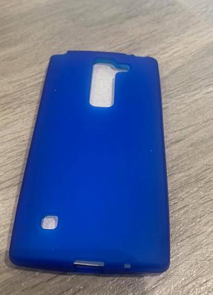 Original Silicon Case LG Spirit Blue