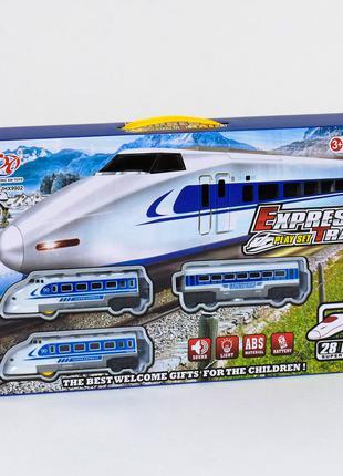 Железная дорога 9902 28 деталей, свет фары, звуковые эффекты