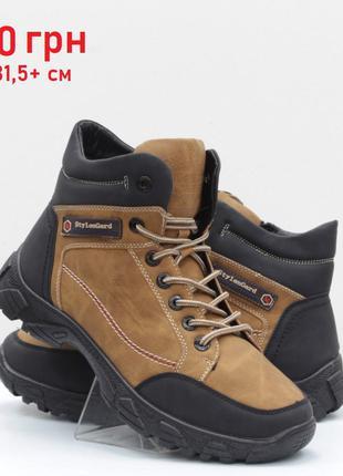 Мужские Ботинки SpikeTrend