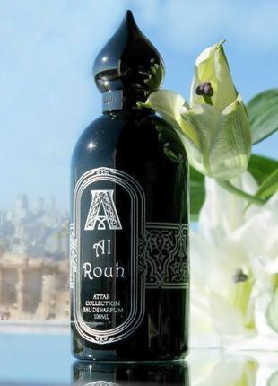 Attar Collection Al Rouh Оригинал EDP  2 мл Затест_парф.вода