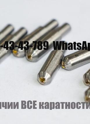 Алмазные иглы\Diamond needle\гравировальные для станков с ЧПУ
