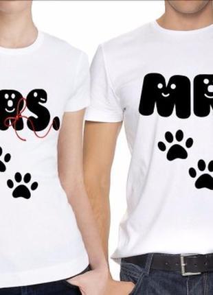 """Парные футболки с принтом """"mrs. mr. следы"""" push it"""