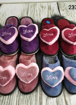 Женские комнатные тапочки с сердечками