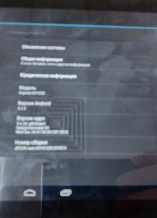 "Планшет Gigaset (Siemens) 10.1"" 2/16GB Black (QV1030)-000445"