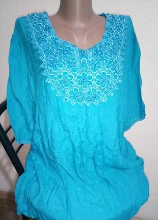 Блузка футболка