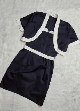 Комплект. атласное классическое темно синие платье с болеро  в...