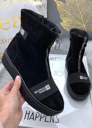 Зимние замшевые ботинки в стиле balenciaga 38р-24,5 см