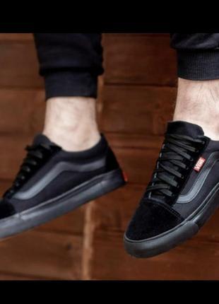 Мужские черные кеды кроссовки  ботинки