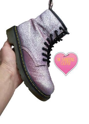 Десятки ботинки dr.martens оригинал 33 glitter, блестящие ботинки