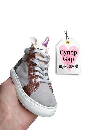 Детские высокие кроссовки единорожки кеды единорог полуботинки...