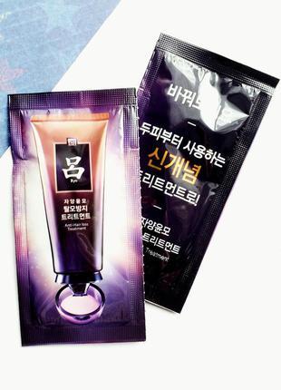 Лечебная маска против выпадения волос ryo jayang anti-hair loss