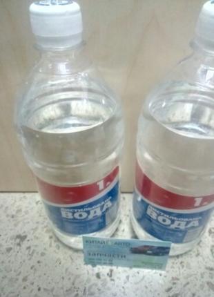 Вода дистиллированая