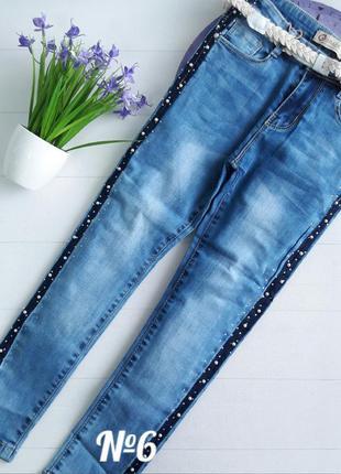 Бомбезные джинсы на девочку