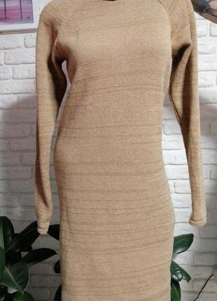 Вязаное платье из итальянской пряжи