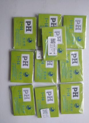 Лакмусовая бумага-полоска ph 1-14