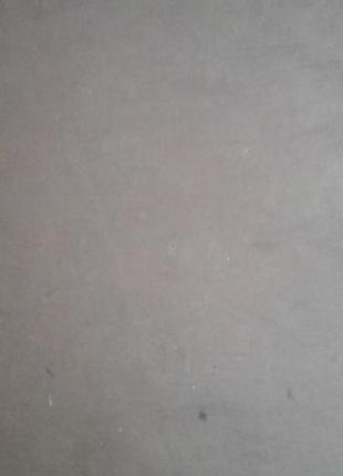 Лист титан 0,6 мм