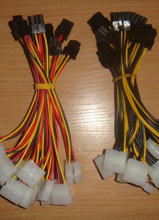 Переходник Molex на 8pin. ,Molex на 6pin. PCI Express