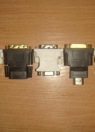 Переходник DVI 24+5 -HDMI,DVI (24+5pin)-VGA,DVI-D (24+1 pin)-VGA.