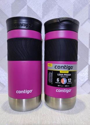 Термокружка contigo оригинал (цвет розовый) 473 мл