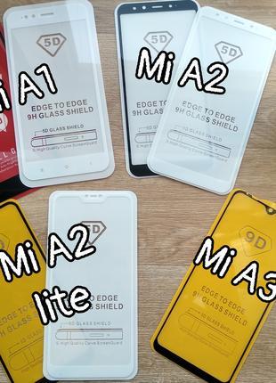 5D Защитное стекло Xiaomi Mi A3