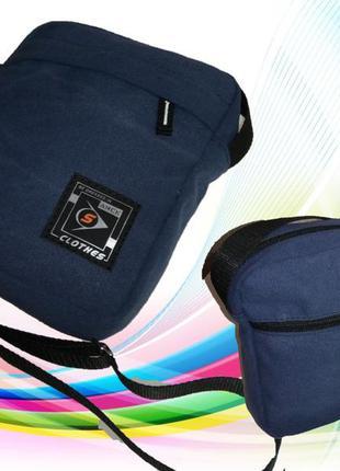 Мужская сумка (брезент под мешковину)