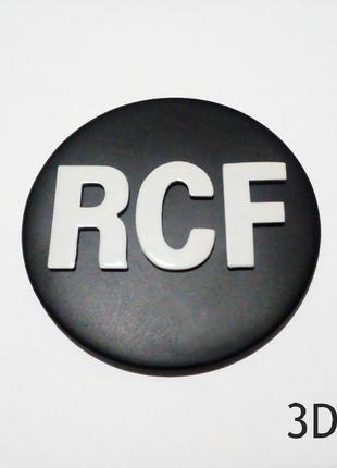RCF - ЛОГО 70 мм  (копия)