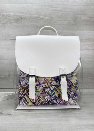 Рюкзак силиконовый белый с косметичкой