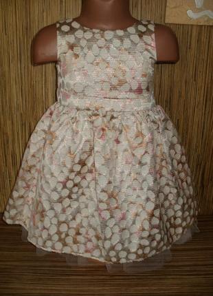 Нарядное платье на 3-4 года